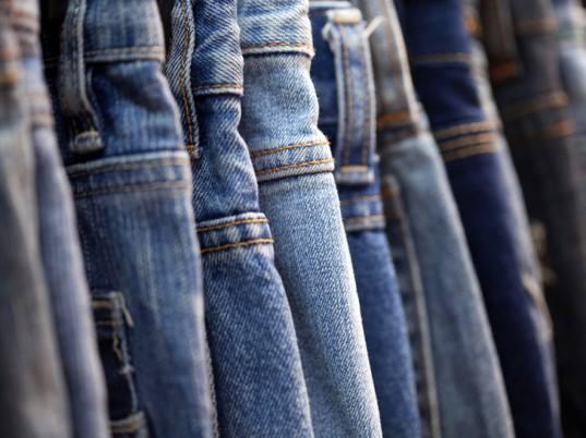 Un'amicizia jeans